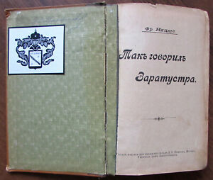 1900-RR-RUSSIAN-ANTIQUE-BOOK-BY-NIETZSCHE-THUS-SPOKE-ZARATHUSTRA-Lifetime-Ed