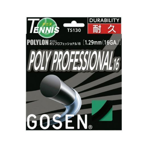 Gosen Poly Professional Tennis String