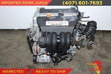 JDM 2002-2004 ACURA RSX 02 03 04 05 HONDA CIVIC Si EP3 2.0L I-VTEC K20A ENGINE