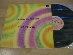 LP-Tanz-von-Abchasien-Lied-ueber-Lenin-Kunst-Voelker-Vinyl-Melodiya-032029-30