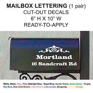 MAILBOX LETTERS PIECE SET Custom Cutout Vinyl Decal Sticker EBay - Custom vinyl cutout stickers