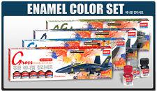 Academy Gloss Enamel 12 Color Paint + 2 Brush Set For Plastic Model Kit #15905
