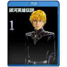 Legend of the Galactic Heroes Bluray Box 1 ENGLISH SUBTITLED 1-55 Region A US