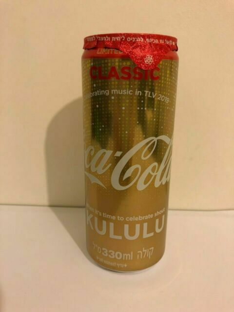 FULL COCA COLA EUROVISION LIMITED EDITION GOLD CANS 2019