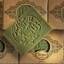 Zhenobya Vanille Alepposeife Olivenöl Lorbeeröl 100g Naturkosmetik vegan