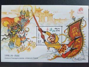 Macau-2000-a-journey-to-the-west-MS-MNH