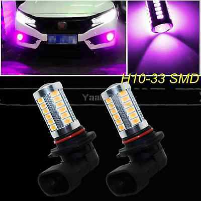 2x Purple Pink 33SMD H10 9145 Projector Lens Car LED Bulbs truck Fog Light Lamp