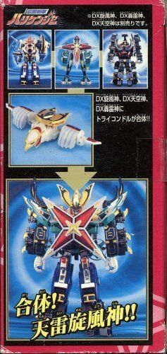 Power Rangers NINJA STORM FIREBIRD FIREBIRD FIREBIRD TRI CONDOR Hurricaneger MEGAZORD FIGURE 03ca96