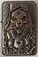 Skulll Design Star Petrol Lighter In Gift Tin