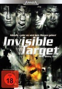 Invisible-Target-Actionfilm-Jaycee-Chan-Nicholas-Tse-Jacky-Wu-Shawn-Yue