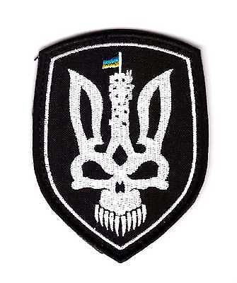 Ukrainian Army Embroidered Patch Special Forces Battalion Cyborg Kiborg Flag