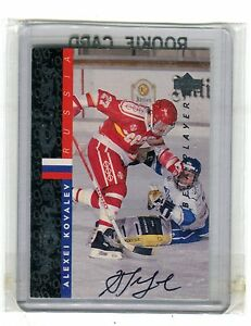 Autographed-Signed-1995-96-Be-A-Player-Autographs-S182-Alexei-Kovalev-jh38