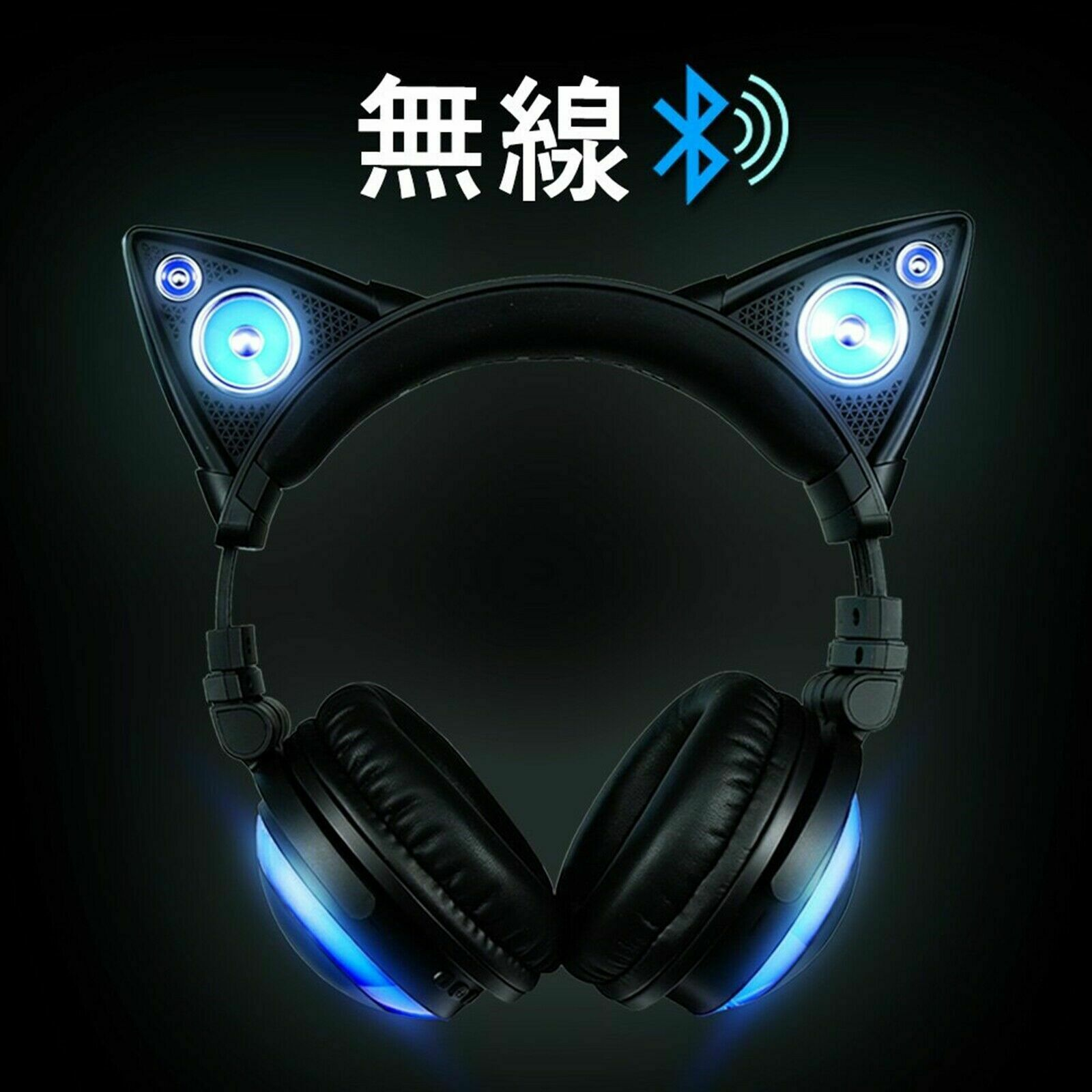 Brookstone Red Cat Ear Headphones By Axent Wear For Sale Online Ebay