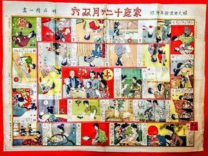 Sugoroku-Tabla-Juego-Japones-Diario-Vidas-y-Eventos-Todo-Kimono-Imagenes