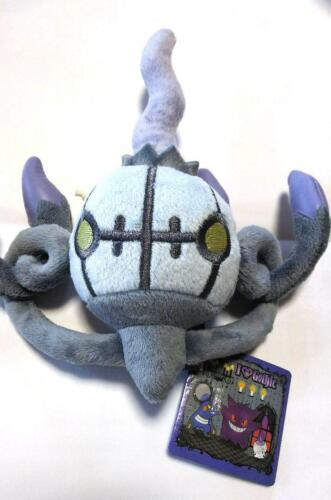 Pokemon I LOVE Gothic stuffed Chandelure plush