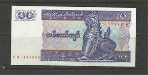 MYANMAR-BURMA-10-KYATS-BANKNOTE