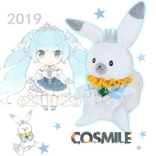 2019 Snow Miku VOCALOID Hatsune Miku Rabbit Plush Doll Toy Cosplay Sa