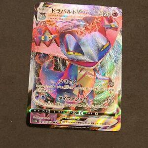 Pokemon Sword Shield S4a 318//190 SSR Shiny Dragapult VMAX Japanese Shiny Star V