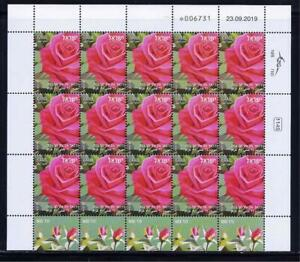 ISRAEL-2020-ROSE-FLOWER-DOAR-24-DEFINITIVE-FULL-SHEET-15-STAMPS-MNH
