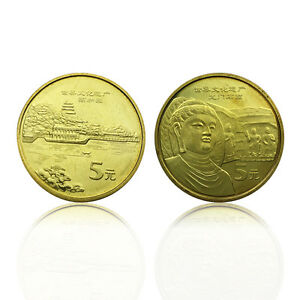 China-set-lot-2-coins-5-Yuan-2006-UNC-gt-The-Summer-Palace-and-Longmen-Grottoes