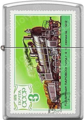 Zippo USSR CCCP 1979 3k Soviet Russian Postage Stamp Green Train Satin Chrome