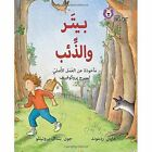 Peter and the Wolf: Level 12 (Collins Big Cat Arabic Reading Programme) by Diane Redmond (Paperback, 2015)