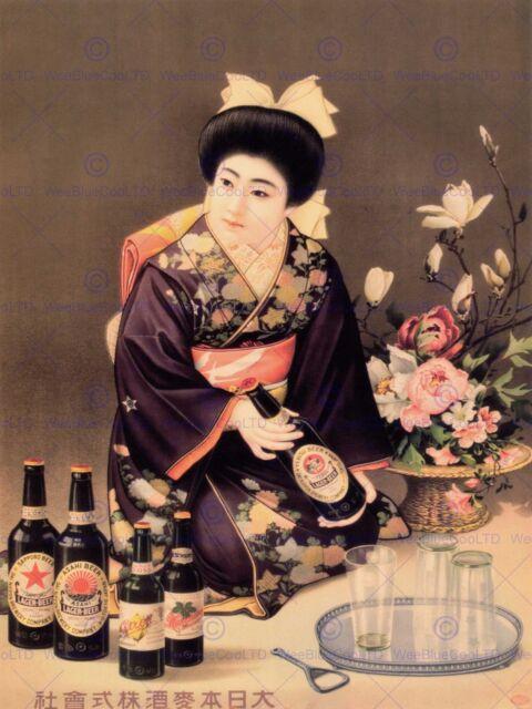 COMMERCIAL ADVERT KIRIN BEER ALCOHOL JAPAN GEISHA POSTER ART PRINT BB1851A
