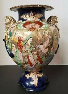 "Vintage Asian Moriage Satsuma 12"" Vase Multi Color Double Handles"
