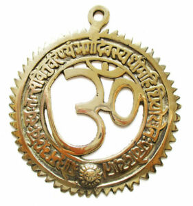 OM-Wanddkoration-Messing-brass-Aum-Oom-Wandplatte-Meditation-Yoga-Mantra-Urton