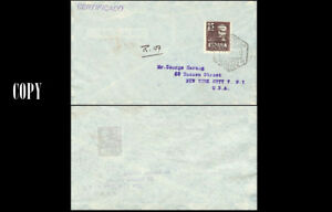ESPANA-ED-1090-1951-VISITA-DEL-CAUDILLO-A-CANARIAS-A-NEW-YORK-COPY