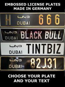 Dubai Arab Arabic UAE U.A.E US USA Custom License Number Plate Alu Embossed