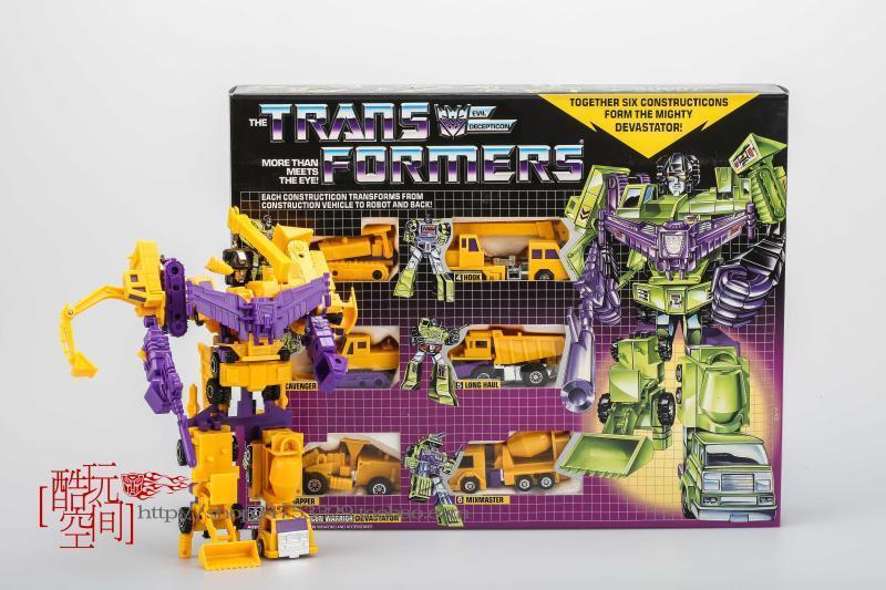 Transformers G1 Yellow Devastator reissue brand new Gift