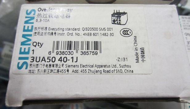 3UA5040-1J 3UA5040 1J 1PC New in box SIEMENS PLC free shipping