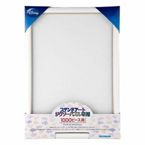 Puzzle-frame-Disney-exclusive-stained-art-jigsaw-51-2-x-73-7-cm-F-S-Japan