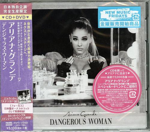 ARIANA GRANDE-DANGEROUS WOMAN -DELUXE EDITION --JAPAN CD+DVD Bonus Track H14