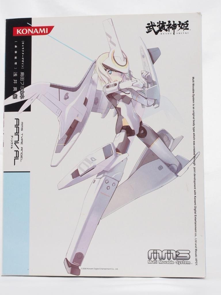 Angel Busou Shinki tipo ARNVAL MMS Figura de Acción Konami