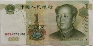 China-1-Yuan-1999-note-N09A-779186