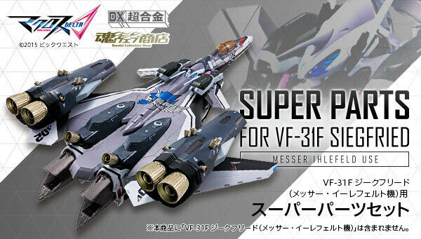 DX Chogokin Macross VF-31F Siegfried Super Parts Set For Messer Ihlefeld MISB