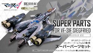 Bandai DX Chogokin Macross Delta SUPER PARTS Set for VF-31F SIEGFRIED Messer Use