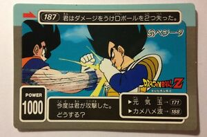 Dragon Ball Z Pp Card 1987 G2slmbgf-07185036-362890938