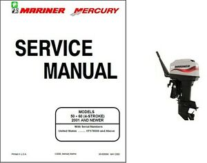 mercury mariner 50 60 4 stroke outboard motor service manual cd rh ebay com