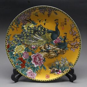 Chinese-Rose-Porcelain-painted-Yellow-Peacock-Plate-Qianlong-Mark