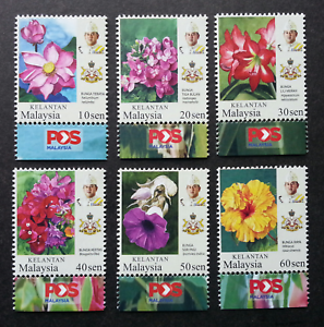 SJ-Malaysia-Garden-Flower-Definitive-Issue-Kelantan-Sultan-2018-stamp-logo-MNH