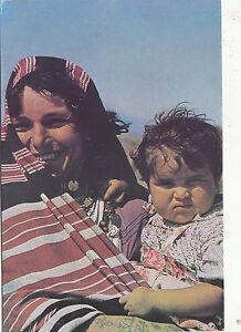 BF27913-tunisia-la-mere-et-l-enfant-front-back-image