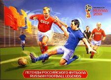 RUSSIA RUSSLAND 2016 SP 2374-80 2395-01 2018 FIFA Soccer WC Fußball WM Legends