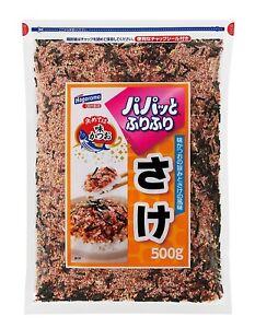 Furikake-Sake-034-Papatto-Furifuri-034-Hagoromo-500-g