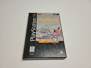 WipEout Long Box (Sony PlayStation 1) PS1 Complete with Registration Card TESTED
