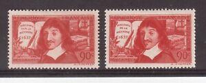 FRANCE-1937-MINT-SET-330-31-DESCARTES-R