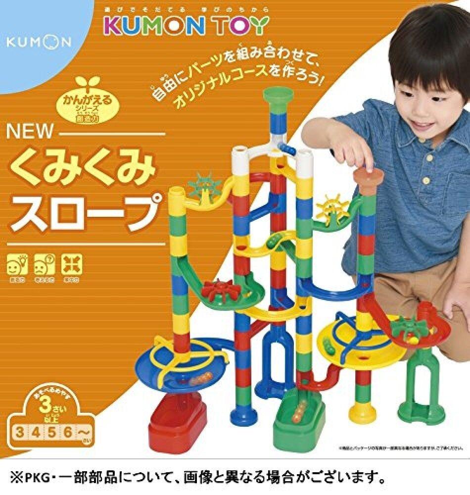 Nouveau Suicide Pente (Renouvellement) Jouet Véritable de Japon