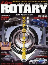 All About MAZDA ROTARY ENGINE Evolution 40th Anniversary Documentary Photo Book